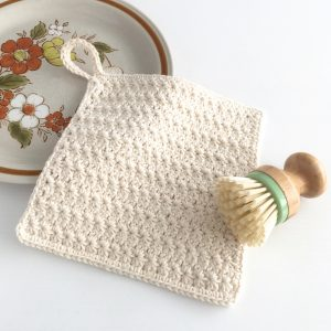 Star Stitch Dishcloth Crochet Pattern